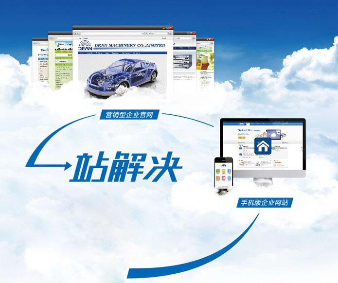 产业互联网的到来,意味着各传统行业如制造,农业,交通,运输,房产,医疗