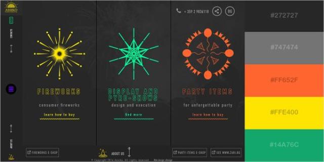网站设计利用三维色彩